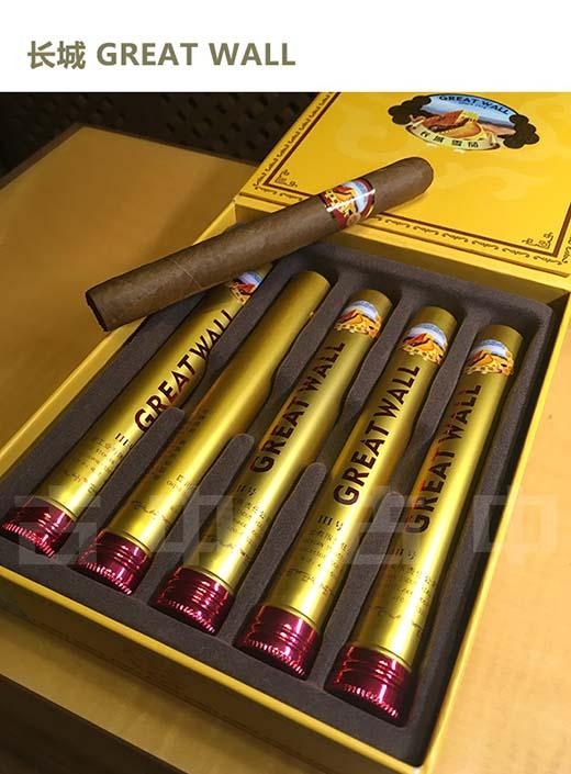 长城3号雪茄价格长城雪茄网购长城雪茄网上商城 长城3号雪茄多少钱长城雪茄铝管3号长城3号雪茄怎么抽 长城雪茄经典3号长城3号雪茄有几种长城雪茄怎么样