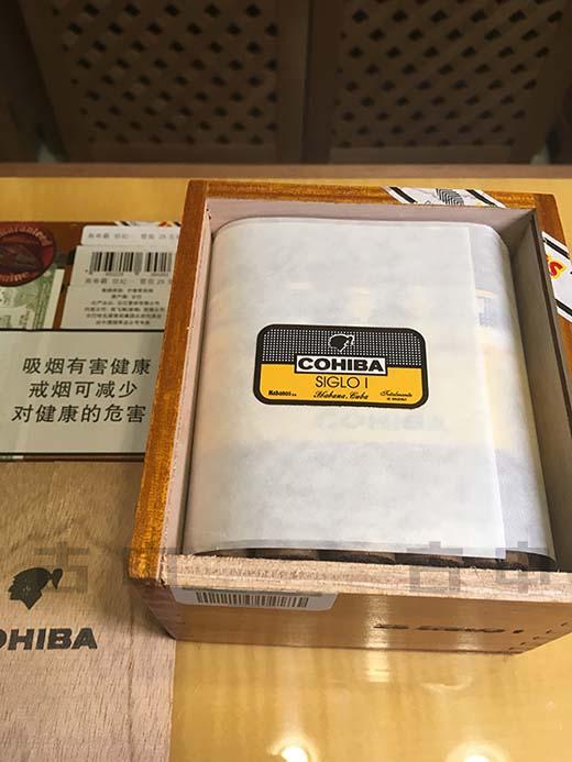 高希霸世纪1 cohiba siglo1