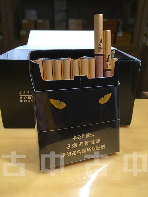泰山黑豹雪茄多少钱泰山黑豹是烟还是雪茄泰山黑豹味道如何 泰山黑豹是雪茄吗泰山黑豹好抽吗泰山黑豹这烟咋样 泰山黑豹哪里有卖的泰山黑豹雪茄怎么样泰山黑豹烟多少钱一盒